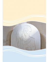 Świadectwo chrztu - tablica