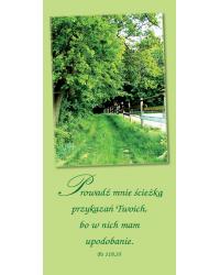 Kartka z wersetem 064